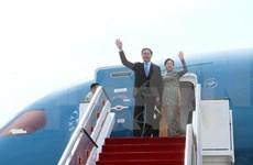 越南国家主席陈大光和夫人开始对新加坡共和国进行国事访问