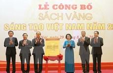 """""""2016年越南创新金书""""公布仪式在河内举行"""