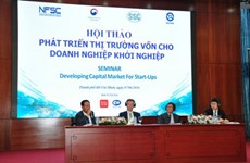 塑造越南企业的创业精神