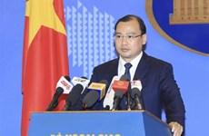 越南对菲律宾爆炸案受害者家属表示哀悼和慰问