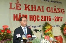 陈大光主席出席河内阿姆斯特丹重点高中开学典礼