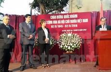 越南驻阿尔及利亚大使馆举行国庆71周年招待会