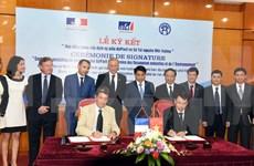 法国向越南河内市提供12万欧元援助 加强空气环境质量管理