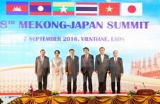 阮春福总理:越南承诺继续为强化湄公河流域国家与日本合作作出更多努力