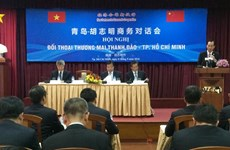 越南胡志明市与中国青岛市进行商务对话