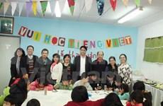 新西兰第二家越语教育机构正式开办