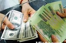 越盾兑美元中心汇率反弹回升 较上周末上涨31越盾