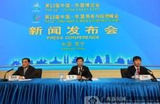 第13届东盟—中国博览会圆满闭幕