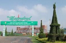 隆安省推出2016—2020年招商引资项目15个