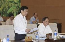 第十四届国会常委会第三次会议:将旅游业发展成为支柱经济产业