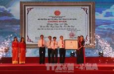 阿巢祠庙会被列入国家级非物质文化遗产名录