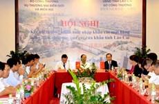 越南和中国为通过老街省各口岸的农林水产品进出口活动解决困难