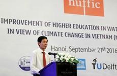 荷兰协助越南提高自然资源与环境领域人力资源培训工作质量