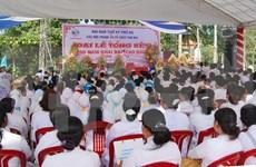 高台教成立90周年纪念大典在胡志明市举行