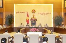 越南第十四届国会常务委员会第三次会议新闻公报