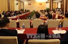 越老边境各省第三次司法会议在清化省召开