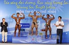第5界亚洲沙滩运动会:越南代表队27金22银28铜的成绩稳居奖牌榜首位