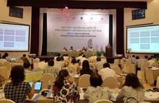 越南致力于建设生态工业园发展模式