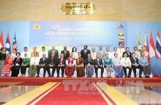 第37届东盟议会联盟大会在缅甸内比都开幕