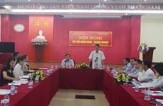 银行与商界对接会首次在广宁省举行