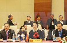 越南国会主席阮氏金银出席第37届东盟议会联盟大会委员会会议