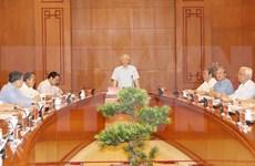 越南中央反腐败指导委员会决定将6起严重经济腐败案进行初审