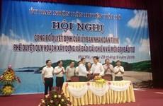 越南广宁省海河县政府推介21个招商引资项目