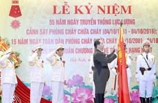 国家主席陈大光出席消防警察力量传统日55周年纪念典礼