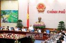 阮春福总理:做好SCIC有关企业的定价咨询工作