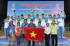 第5届亚洲沙滩运动会:越南名列榜首(组图)