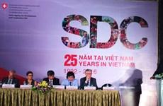 越南-瑞士的开发合作集中于经济可持续增长