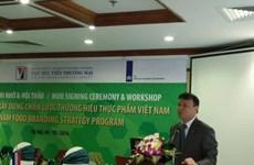 越南力争为食品产业塑造品牌