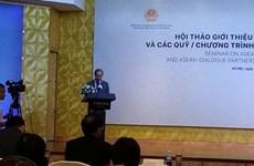 越南与东盟各合作基金之间的合作日益活跃