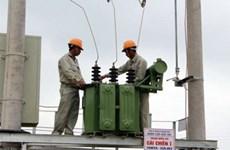广宁省在农村岛屿电气化中领先全国