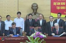 总额为10亿美元的投资项目将在乂安省展开