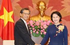 越南国会主席阮氏金银会见前来辞行拜会的日本驻越大使大岛浩