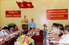 越南祖国阵线中央委员会主席阮善仁:平顺省需深挖优势 力争成为全国农业大省