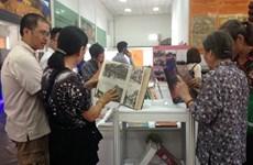 2016年河内书展正式开幕