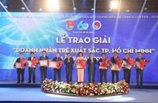 越南胡志明市优秀年轻企业家奖颁奖仪式隆重举行