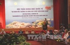 有关保障东海环境安全的国际研讨会在海防市举行