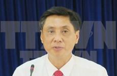 """越南庆和省强烈反对中国举行所谓""""三沙市""""第二届人民代表大会选举"""