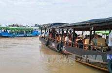 前江省大力推动生态旅游发展