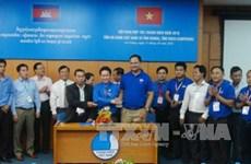 越南安江省同柬埔寨茶胶及甘丹两省青年加强友好交流合作