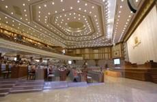缅甸联邦议会补选将于明年4月举行
