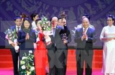 """阮春福总理出席""""越南企业融入与发展""""竞赛运动启动仪式"""
