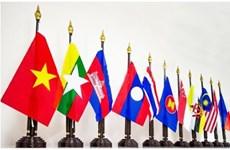 越南实施《东盟货物贸易协定》货物原产地规则
