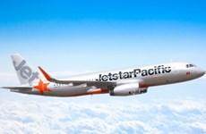越南工商银行向捷星太平洋航空公司提供总额为1.17亿美元的贷款