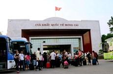 广宁省朝着友善、可靠且方便方向促进芒街市旅游业发展