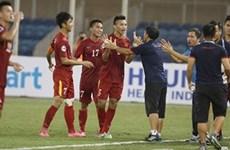 2016年亚洲U19青年足球锦标赛决赛:越南队以2比1击败朝鲜队