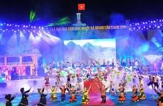 2016年第二届荞麦花节正式开幕